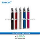 Alibaba china smoktech winder ecig battery high quality adjustable voltage ego battery vaporizer