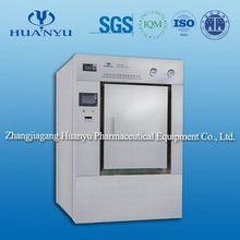 CQS steam sterilizer and dryer/steam disinfector and dryer/steam autoclave and dryer