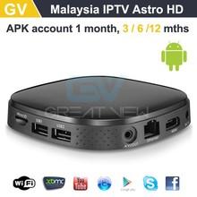 HOT!! Quad Core Android TV Box Astro channel Malaysia IPTV APK