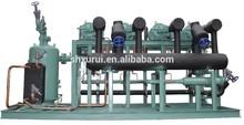 BLG Series Screw Compressor Condensing Units
