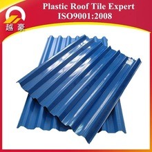Building Construction Materials Corrugated PVC Roofing Sheet
