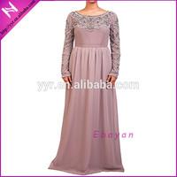 elegant dusty pink evening fashion islamic clothing abaya