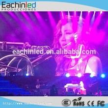P8.9 video xxx p8.9 outdoor ultra slim led display small progammable rental LED screen/xxx photos /alibaba com cn
