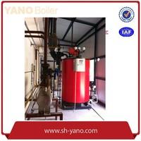 Fuel Gas/Diesel Steam Boiler for Alcohol Distillation Steam Capacity 300kg/hr