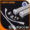 led tube wholesale alibaba SMD2835/3014 145cm t5 led tube