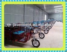 Prominent 4 wheels rickshaw bike
