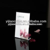 8.5 x 11 inches slant back acrylic sign holder