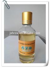 natural citronella oil for mosquito repellent
