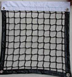 used mini kids tennis net