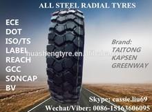 11r22.5 westlake truck tire 14.00r20 military truck tire