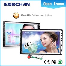 Open frame 7 inch video display/lcd retail display shop