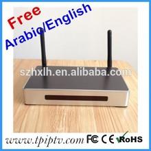 Original AZ BOX QNET Android TV Box Arabic IPTV HD Media Player Supported Arabic English Indian Channels Smart TV BOX