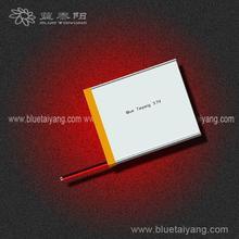 Customized battery operated gps tracking 605759 1878mAh