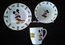TH5055 3pcs children's dinner set mickey new bone china