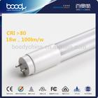 100lm/w 120 T8 Plastic China LED Lamp Shop