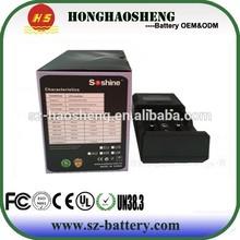 Cheap smart Soshine H2 universal 1.2v 3.7v 9v battery charger