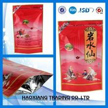 silver foil pouch has bottom guesst& chrome siler bag