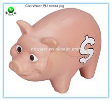 10.5X7.3X5.4cm PU foam pig shape stress ball/soft toy PU foam big pig for kids&adults/animals soft foam PU anti stress big pig