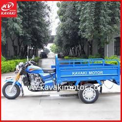 KAVAKI MOTOR 200CC Three Wheel Motorcycle / Adult Tri Motorcycle Cargo 200CC