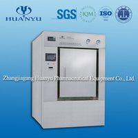 CQS sterile cloth steam sterilizing facility/sterile cloth steam autoclave equipment/sterile cloth steam disinfector mechanism