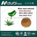 La norma iso& haccp fabricante cerfication bultoprecio aloe vera extracto de las hojas