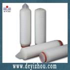 China supplier Multi-layer polypropylene filter cartridge
