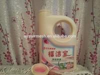 Liquid Detergent/OEM Best Seller laundry liquid detergent