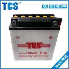 Special custom 5ah lead acid battery