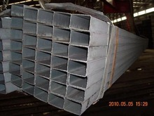 low carbon steel square pipe MOQ , MS square steel tube MOQ