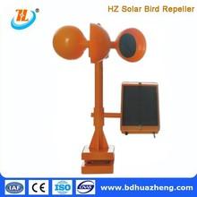 intelligent electronic solar bird repeller