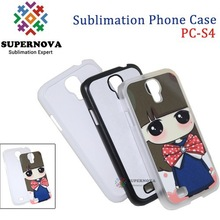 Blank Sublimation Mobile Phone Cover Case for Samsung Galaxy S4