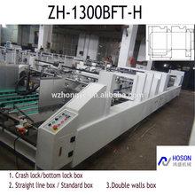 ZH-1300BFT-H Automatic Crash lock bottom folder gluer/ Folding and gluing