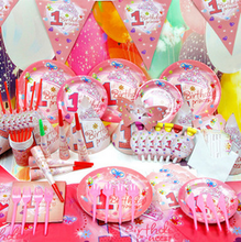 84pcs 1Year old girl luxury birthday party decorations kit party supply