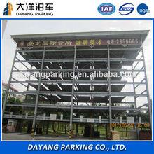 Direct factory auto mechanical vertical-horizental PSH 8 Da Yang parking equipment