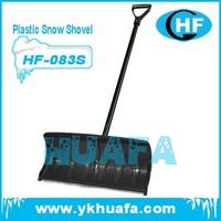 HF-083S 22 inch steel handle plastic snow push