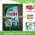 Tooby marca livre amostra moda perfume nomes de sabão em pó
