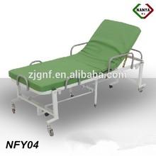 Portable Folding Medical Bed