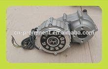 Prominent 3 wheel trike/petrol motorcycle