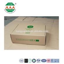 Printed packing box carton box cardboard box