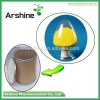 Food grade iron ferrous gluconate powder price