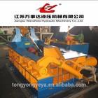Y83-1000 Hydraulic Steel Wire Baling Machine CE