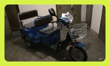 Prominent gy6 tricycle three wheel trike