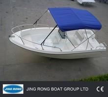 5m Fishing fiberglass boat for sale FB500A