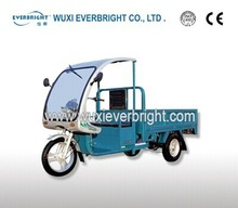 Motorized Driving Type front cargo tricycle
