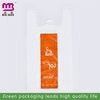 strict inspection process colorful plastic t shirt bags in bundle