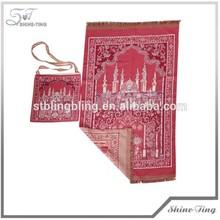 Muslim prayer mat with printing bag