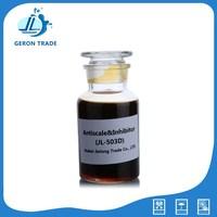 JL-503D High quality sodium nitrite corrosion inhibitor