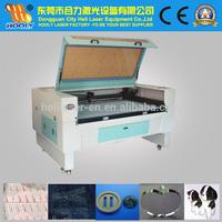 Own brand design logo glass cup laser engraving machine