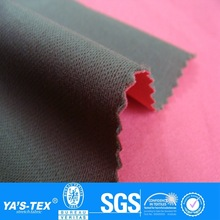 Brown Red Composite Knitting 4 Way Stretch Polyester Fabric Outdoor Winter Jacket Fabric