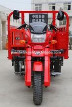 150CC,200CC,250CC China three wheel motor tricycle